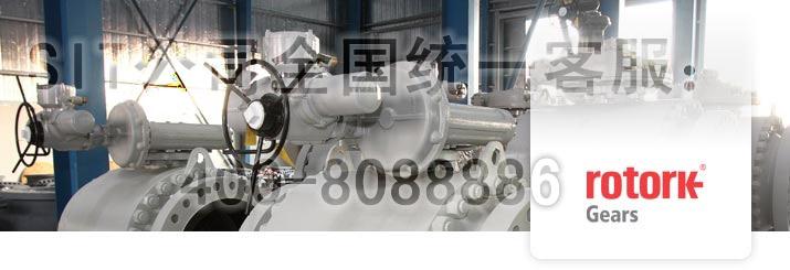 rotork ib系列多回转齿轮箱